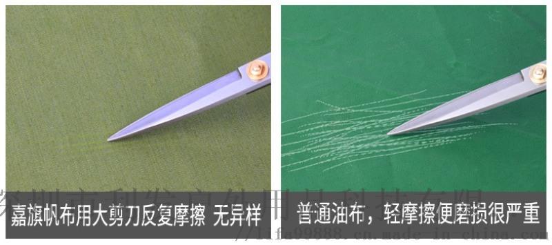 防水帆布PVC加厚防雨布防晒防水布厂家直销支持定制