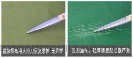 防水帆布PVC加厚防雨布防曬防水布廠家直銷支持定制