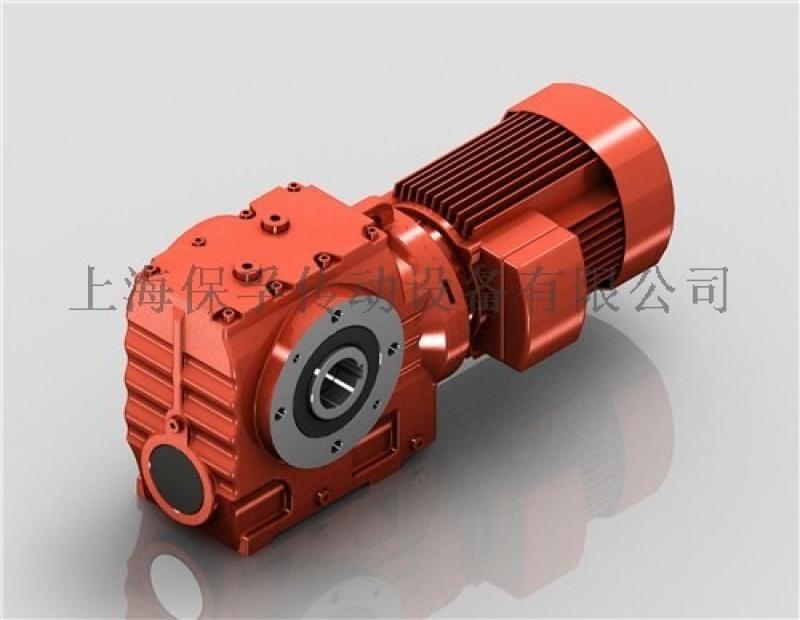 S107斜齿-蜗轮蜗杆减速机保孚保证质量供货稳定