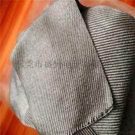 厂家生产不绣钢纤维耐高温金属布