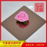 304不鏽鋼裝飾板 佛山玫瑰金不鏽鋼鏡面板廠家供應