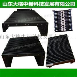山东中赫品牌 风琴式导轨防护罩