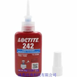 供应LOCTITE汉高乐泰-242螺纹锁固胶