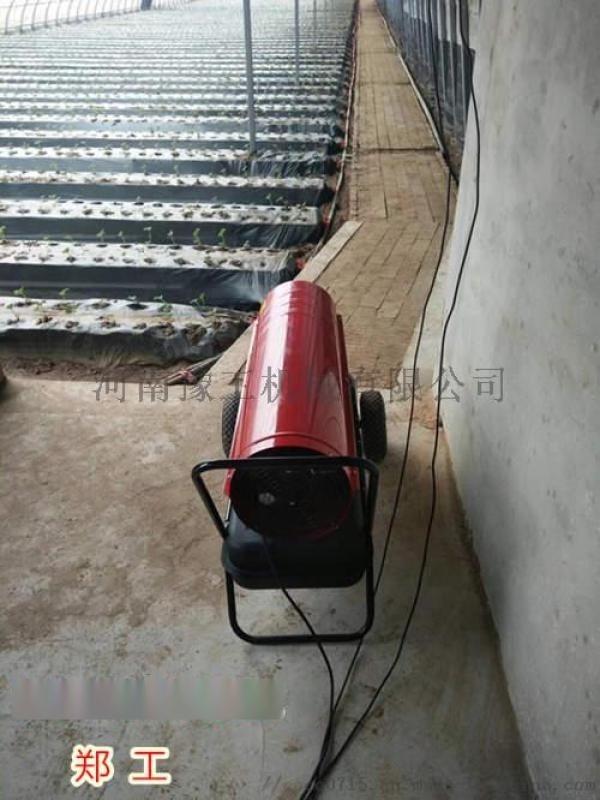 吉安工业暖风机专业生产厂家