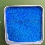 食品级五水硫酸铜99%