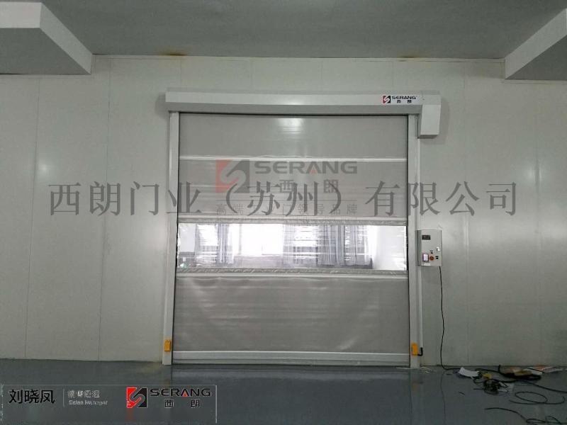 杭州西朗涡轮硬质快速门厂家