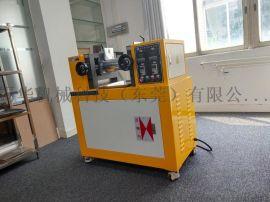 实验室小型橡胶混炼机,检测硫化过程