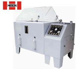 小型盐雾实验箱盐雾测试箱湿热盐雾试验箱厂家供应
