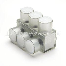 絕緣鋁排連接器UNITAP MULTI-PORT/IN-LINE SPLICE/TAP