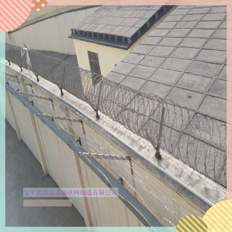 v型支架滚笼 围墙刀片刺笼 热镀锌刀片圈网热镀锌铁丝网