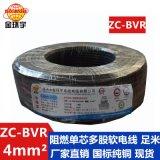 ZC-BVR 4平方电线报价金环宇厂家批发单芯多股铜芯线 保质保量