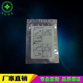 防靜電遮罩袋平口袋 電子元器件防電磁幹擾 尺寸可定制印刷