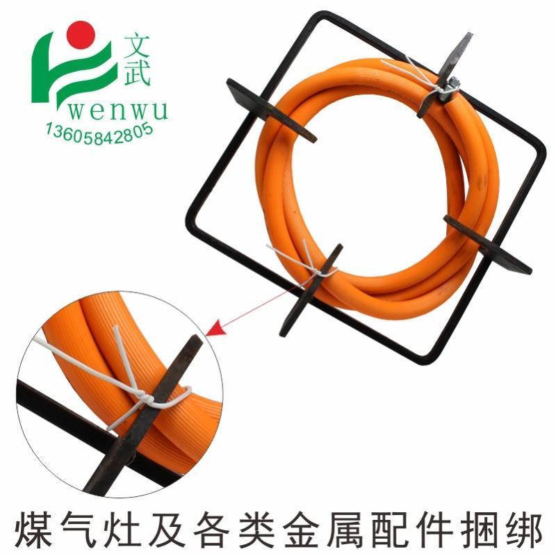 絕緣扎絲電纜紮帶捆標誌牌 塑料扎絲0.7電鍍鋅鐵紮帶線首飾盒掛線