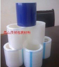 蓝色静电膜