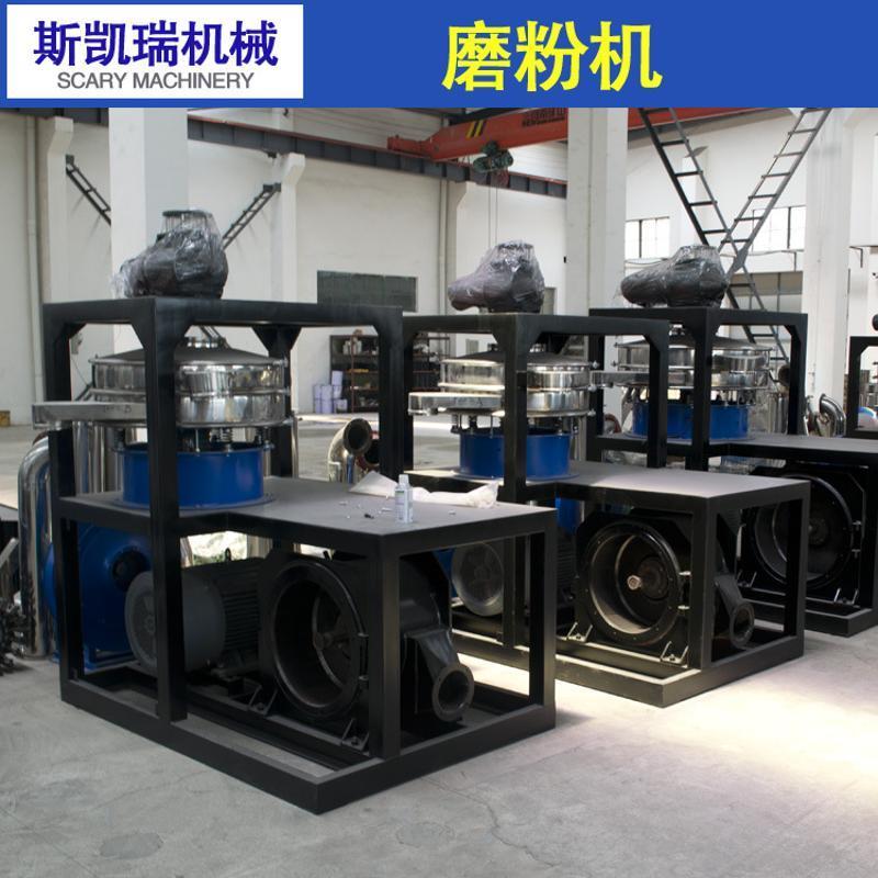 九孔式SMW-520型2017生产立式刀盘磨粉机 加粗立管 风机在上面