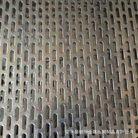 長圓孔衝孔網篩板廠 機械船舶鍍鋅板過濾網板