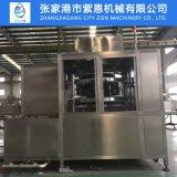 厂家供应刷桶机 旋转式全自动刷桶机