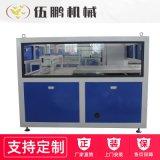 江蘇廠家直銷塑料管材擠出機 PVC管材生產線塑料擠出機