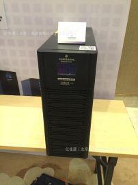 艾默生(EMERSON)GXE10K00TL1101C00 10KVA/8000W UPS电源 长机