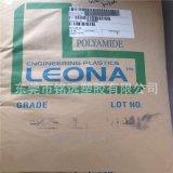 PA66/日本旭化成/1330G/耐摩擦/低摩/磨耗性/高刚性/纤维增强级
