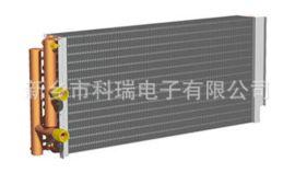 KRDZ供应冰箱铝翅片式蒸发器3图片型号规格