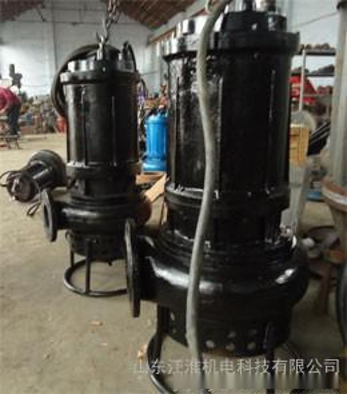 江淮高鉻合金爐渣泵、沉澱池煤渣泵、ZSQ灰渣泵