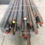 中外品牌40CrNiMoA高強度齒輪鋼 40CrNiMoA棒料 40CrNiMo材料