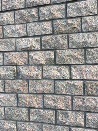 别墅外墙砖厂家批量生产花岗岩文化砖规格尺寸定制