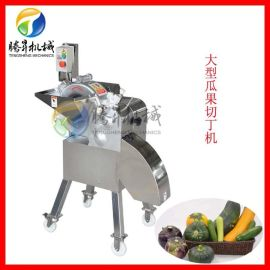 大型高速切猕猴桃丁机 不锈钢萝卜切丁机 三维