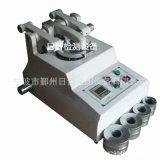 taber耐磨仪测试台电磁振动试验台边压强度试验机耐磨仪