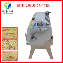 商用球根茎切菜机 自动瓜果切丁机