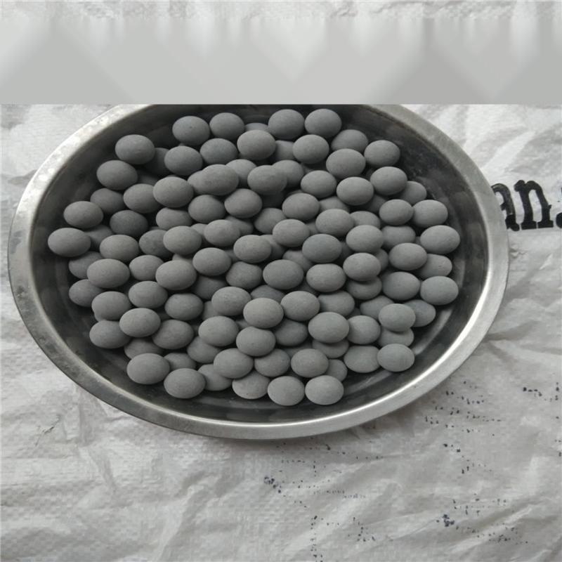 供應水淨化電氣石陶瓷球 託瑪琳球 託瑪琳鹼性球