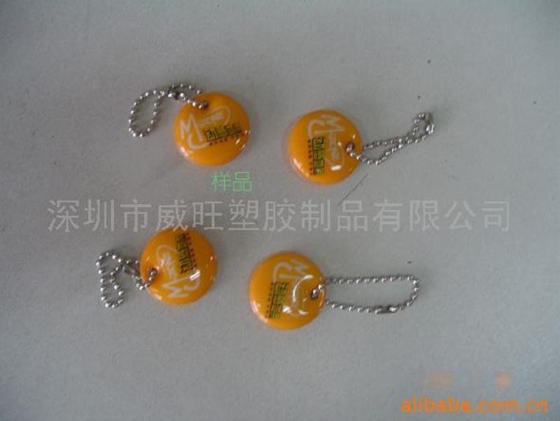 批發熱銷各種PVC手機掛飾,PVC掛件,PVC吊牌
