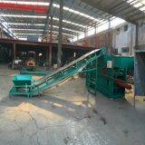 熱銷小型移動皮帶輸送機 鏈板輸送機價格 糧食輸送機配件