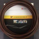 武漢廠家直銷氟膠防塵圈230×243×7×9.5規格全質量優