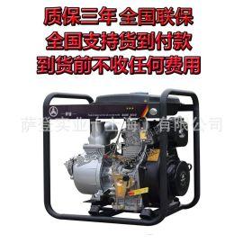 萨登SADEN 4寸柴油自吸水泵 手启动DS100DP 电启动DS100DPE