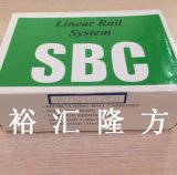 高清實拍 韓國 SBC SBS25HL-C-K1 直線滑塊 SBS 25HL 精密滑塊