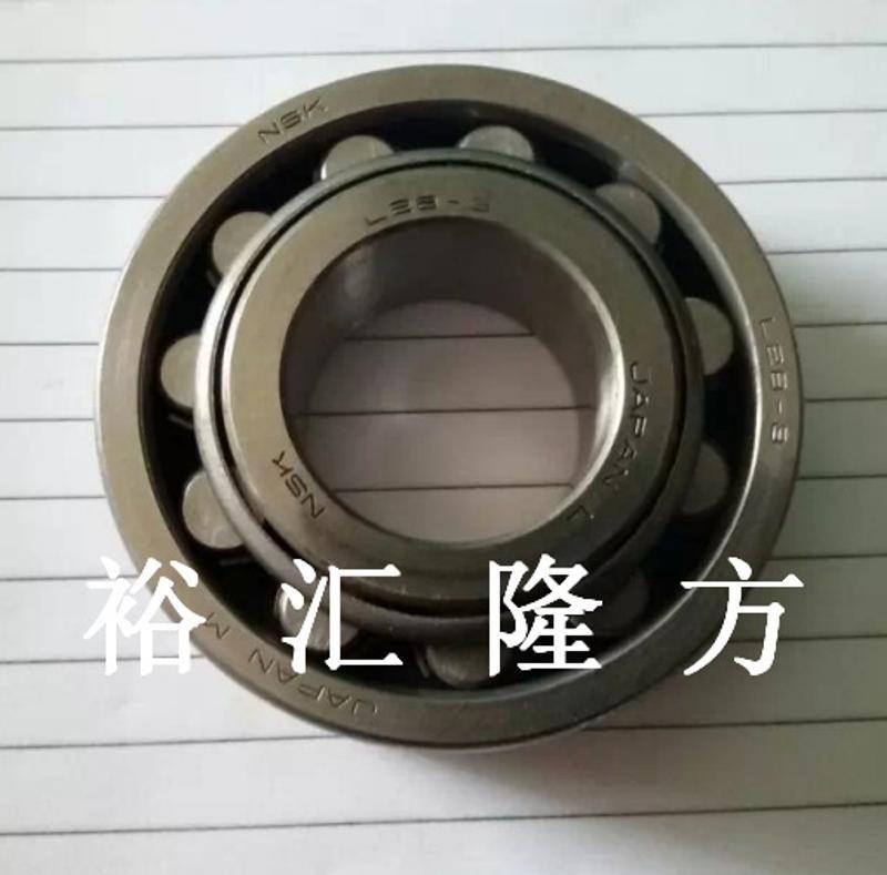 高清实拍 NSK L28-3 圆柱滚子轴承 28*62*22mm 正品 L28-3 C4