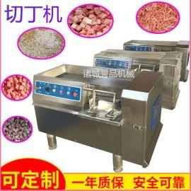 商用端午粽子肉丁机器 可定制全自动冻肉鲜肉一次成型三维切丁机
