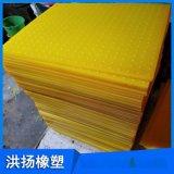 聚氨酯耐磨防滑板 緩衝墊板 高強度牛筋PU板
