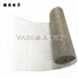 镀锡铜网套,针织屏蔽网 编织丝网衬条 不锈钢金属网条