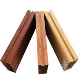 規格定制鋁方通鋁合金方管型材異形鋁方通型材加工定做
