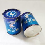 现货供应香兰素? 食品饮料专用 质优价廉 品质保障 一公斤起订