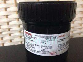 DX-20C小功率绝缘胶(LED行业使用)-jonseff