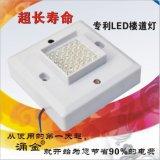 聲光控LED樓道燈