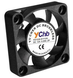 YCHB直流风扇30*30*7mm