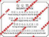 出售船用保安警示牌 保安警告牌 船用保安警示牌 船用不鏽鋼標牌