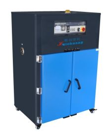 徽创OV-20层箱型干燥机