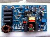飛度2KW電磁加熱板廠家直銷