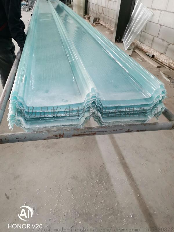 採光瓦採光板透明板廠家
